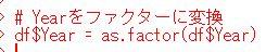 f:id:cross_hyou:20200509152826j:plain