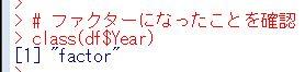 f:id:cross_hyou:20200509152951j:plain