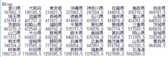 f:id:cross_hyou:20200510092834j:plain