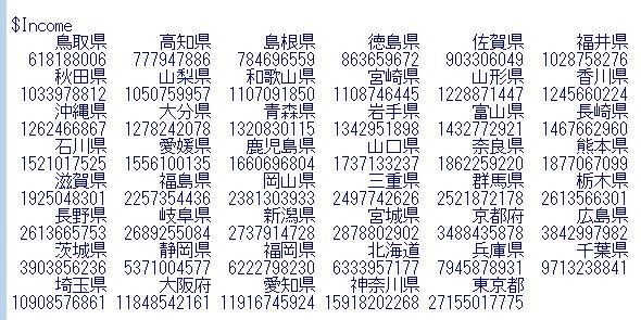 f:id:cross_hyou:20200510093208j:plain
