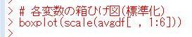 f:id:cross_hyou:20200510093907j:plain