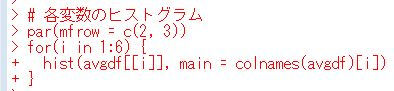 f:id:cross_hyou:20200510094324j:plain