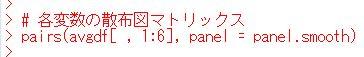 f:id:cross_hyou:20200510095251j:plain
