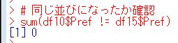 f:id:cross_hyou:20200510195921j:plain