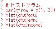 f:id:cross_hyou:20200511074209j:plain