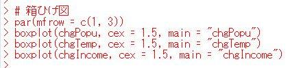 f:id:cross_hyou:20200511074551j:plain