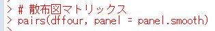 f:id:cross_hyou:20200511181022j:plain