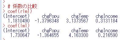 f:id:cross_hyou:20200511181856j:plain