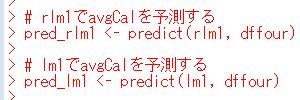f:id:cross_hyou:20200511182037j:plain