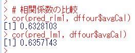 f:id:cross_hyou:20200511191010j:plain