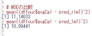 f:id:cross_hyou:20200511191117j:plain