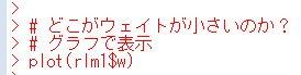 f:id:cross_hyou:20200511191334j:plain