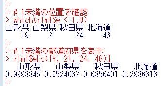 f:id:cross_hyou:20200511191515j:plain