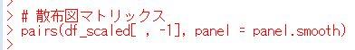 f:id:cross_hyou:20200513154317j:plain