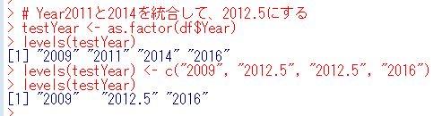 f:id:cross_hyou:20200514143420j:plain