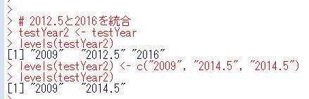 f:id:cross_hyou:20200514144034j:plain