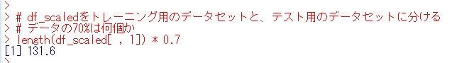 f:id:cross_hyou:20200515081839j:plain