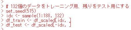 f:id:cross_hyou:20200515081943j:plain