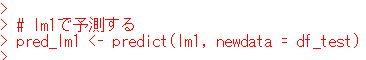 f:id:cross_hyou:20200515082510j:plain