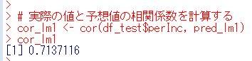 f:id:cross_hyou:20200515082705j:plain