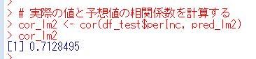 f:id:cross_hyou:20200515083120j:plain