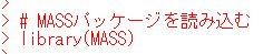 f:id:cross_hyou:20200516095740j:plain