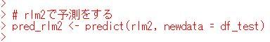 f:id:cross_hyou:20200516100427j:plain