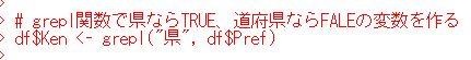 f:id:cross_hyou:20200516141436j:plain