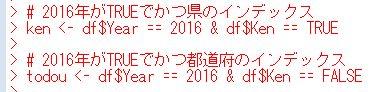 f:id:cross_hyou:20200516142931j:plain