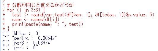f:id:cross_hyou:20200516144037j:plain
