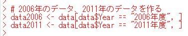 f:id:cross_hyou:20200517111550j:plain