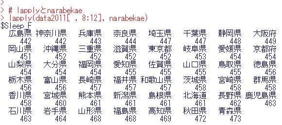 f:id:cross_hyou:20200517112913j:plain
