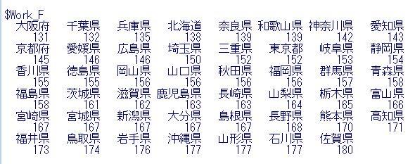 f:id:cross_hyou:20200517113359j:plain