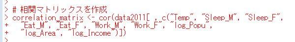 f:id:cross_hyou:20200517114418j:plain