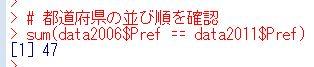 f:id:cross_hyou:20200517141730j:plain