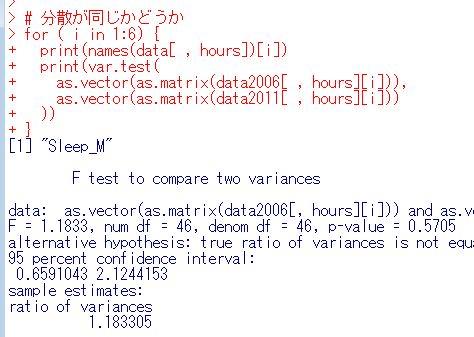 f:id:cross_hyou:20200517143548j:plain