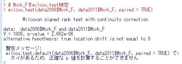 f:id:cross_hyou:20200517145549j:plain