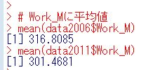 f:id:cross_hyou:20200517145822j:plain