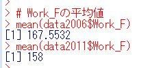 f:id:cross_hyou:20200517150003j:plain