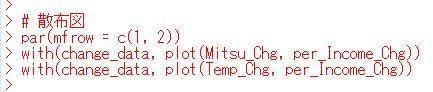 f:id:cross_hyou:20200518100853j:plain