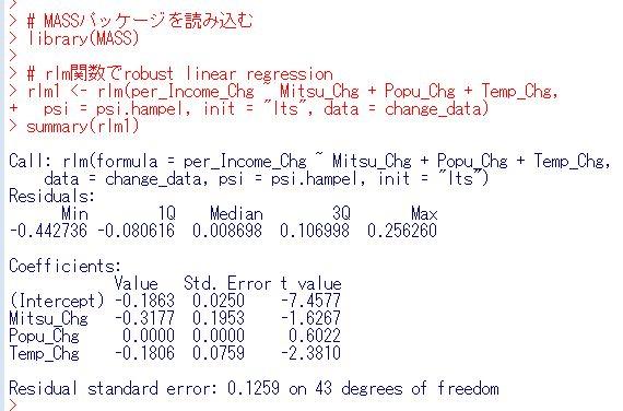 f:id:cross_hyou:20200518102008j:plain