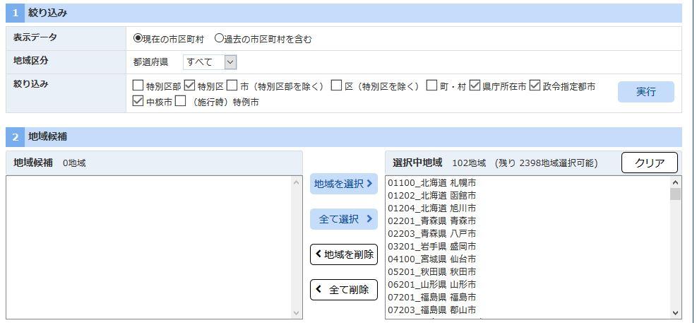 f:id:cross_hyou:20200518123326j:plain