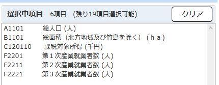 f:id:cross_hyou:20200518123429j:plain