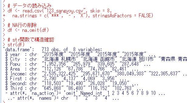f:id:cross_hyou:20200518124033j:plain