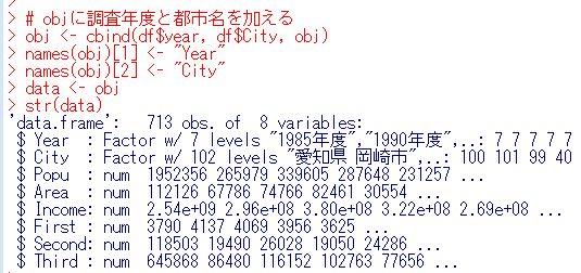 f:id:cross_hyou:20200518130019j:plain