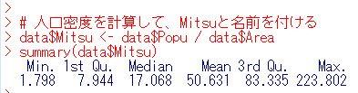 f:id:cross_hyou:20200518130324j:plain