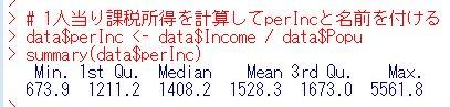 f:id:cross_hyou:20200518130557j:plain