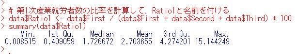 f:id:cross_hyou:20200518131003j:plain
