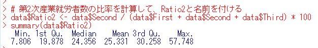 f:id:cross_hyou:20200518131741j:plain