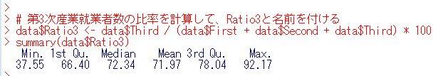 f:id:cross_hyou:20200518132721j:plain
